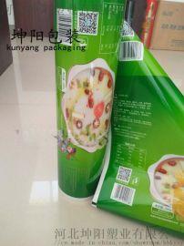 厂家可以专业定制火锅调料包装袋酱菜铝箔真空复合卷膜