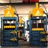 东莞化工厂用手动液压打包机 立式防爆打包机 废旧油桶打包机