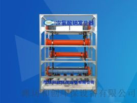 水厂处理设备/饮水消毒次氯酸钠发生器