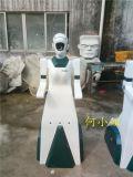 客戶來圖定製1.6米高玻璃鋼  機器人外殼雕塑