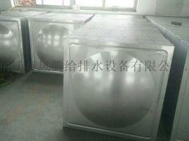 镇江不锈钢消防水箱厂家 专业定制不锈钢水箱