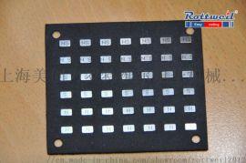 电子元器件喷码机