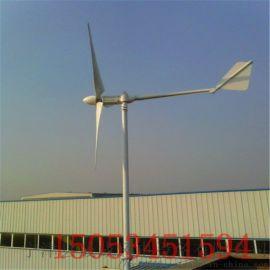 高效鱼民家用风力发电机1000w晟成性能稳定