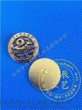 烤漆年会司徽制作,活动胸章生产,深圳徽标定制厂