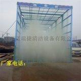 鄭州港區【諾瑞捷環保】定做8米長優質封閉式洗車平臺