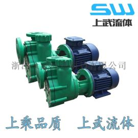 FPZ型耐腐蚀离心泵  FPZ型塑料自吸泵