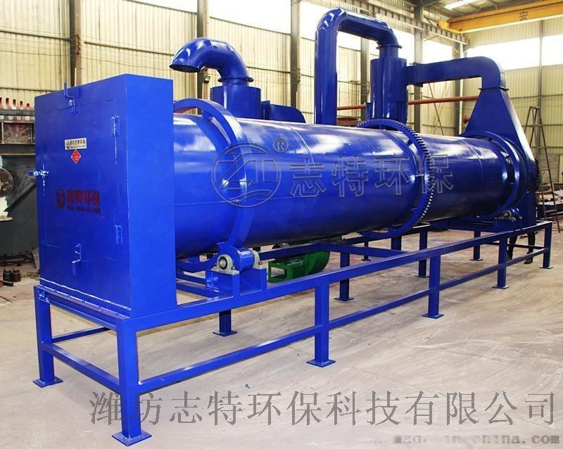 转筒风冷机  旋转式风冷机  冷却物料设备