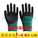 13針尼龍乳膠發泡綠黑棕色半掛膠皮耐磨防滑透氣耐磨勞保手套
