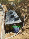 養殖廢水一體化污水處理設備