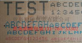 河南台前县加气砖砖块空心混凝土砖建材商标日期喷码机