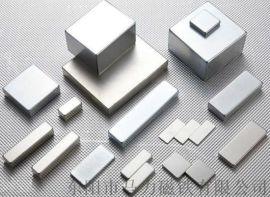 烧结钕铁硼强力磁铁定做 镀锌镀镍方块永磁磁铁