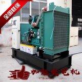 東莞發電機保養 600kw勞斯萊斯發電機組