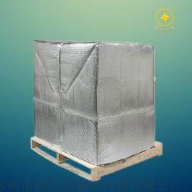 生产定制托盘罩,小气泡铝防水防潮隔热罩