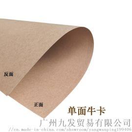 用牛卡纸作为包装盒的三大理由