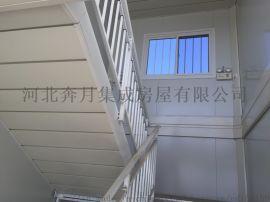箱式房屋 厂家推荐 住人集装箱供应厂家 集成房屋