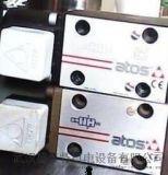 阿託斯電磁球閥DLOH-3C-U 24VDC