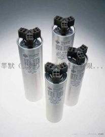 供应HYDAC滤芯SCA 3S/40/5.0/M/A/1莘默原装供应