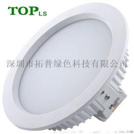8英寸LED筒灯外壳套件