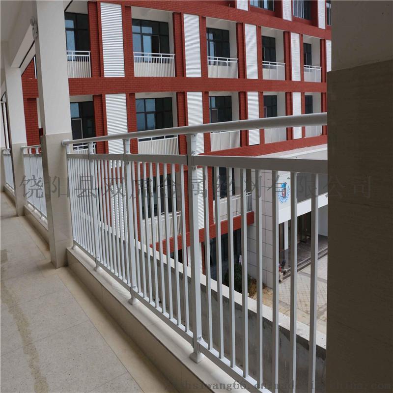 围墙护栏网 厂区隔离栏 锌钢铁艺护栏网