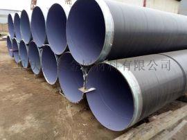 重庆天然气用防腐螺旋钢管现货商家