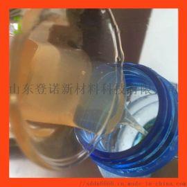 现货 水性**酸树脂 成膜 粘度大 量大优惠
