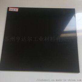 苏州黑色ABS板材ABS塑料板