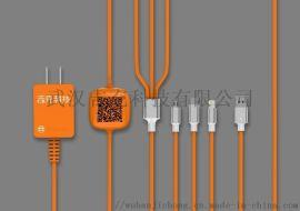 共享充电线加盟吉充批发价销售