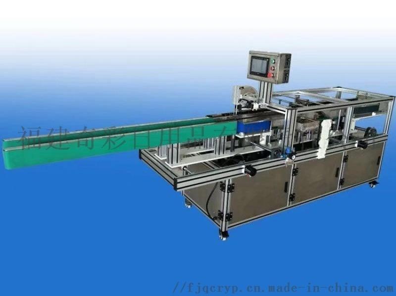 浙江热熔胶纸盒封盒机哪家质量好 杭州卫生巾机厂家