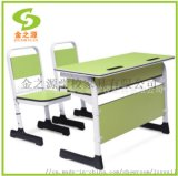 佛山厂家直销儿童学生双人课桌,可调控升降学习桌椅