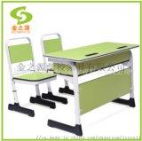 廠家直銷善學兒童學生雙人課桌,可調控升降學習桌椅