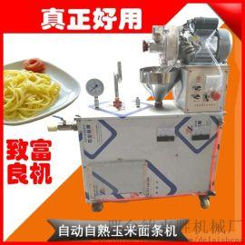 沈阳玉米面条机 玉米碴子机