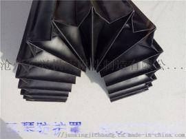 医疗设备专用风琴防护罩 伸缩式防尘折布 防护罩厂家
