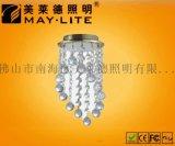 LED天花灯 可替换光源JJL-5304A