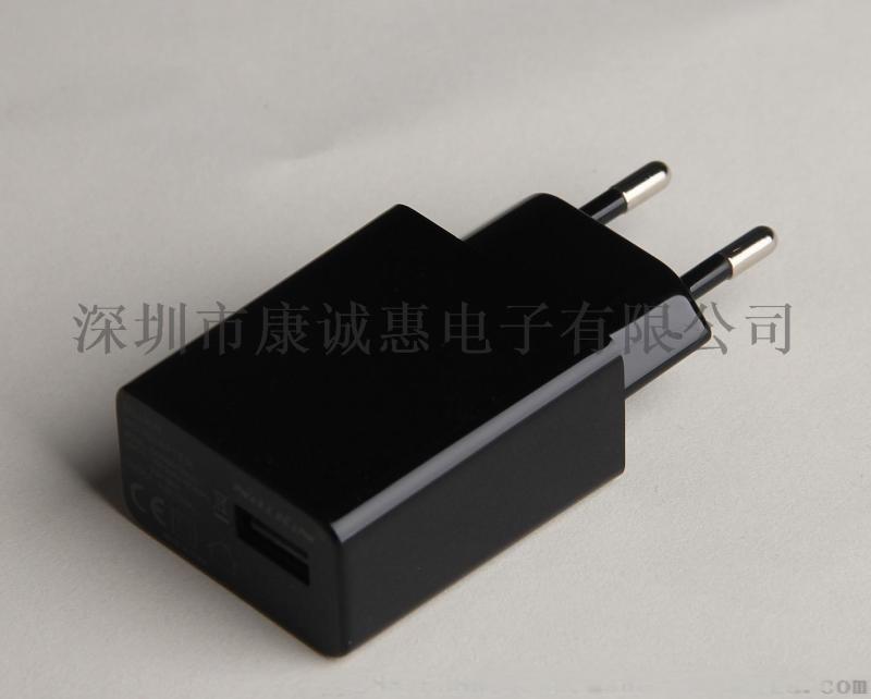 5V1.5A电源适配器 过CE认证 VI级能效