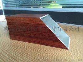 木纹色铝方通规格大全