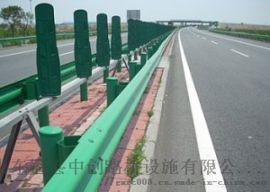 波形护栏板 高速公路护栏板厂家