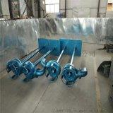 电厂脱硫泵-电厂煤泥泵-防爆立式煤泥泵