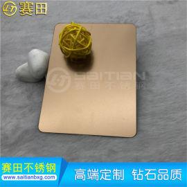 古铜色沙粒不锈钢 彩色喷砂不锈钢装饰板