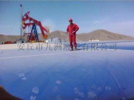 供应油田储油囊压裂液囊