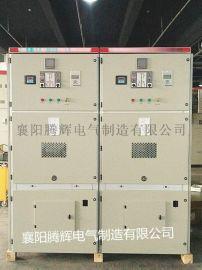 治金行业大型粉碎机常用腾辉晶闸管软启动一体柜
