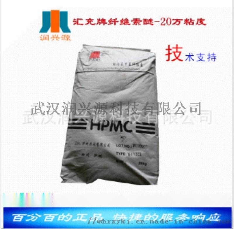 纖維素醚價格表,HPMC纖維素醚哪家好