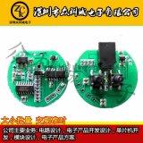 器主板/颈部  器方案开发/  器PCBA