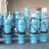 高扬程潜水轴流泵厂家