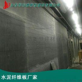 供应水泥纤维板内墙板-隔断板