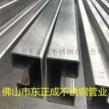 不鏽鋼單槽管廠家,304不鏽鋼單槽管