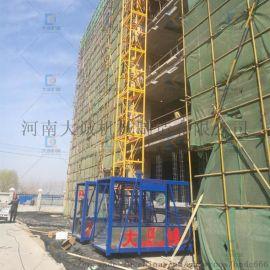 建筑工地垂直运输设备物料升降机
