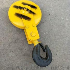 CD型电动葫芦吊钩  2T葫芦吊钩  吊钩厂家