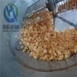 红薯片油炸锅定制厂家 恒品机械半自动油炸机