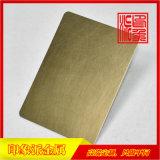 304亂紋黃古銅不鏽鋼板