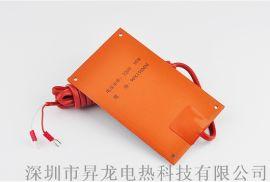 硅胶防水加热器电力设备防潮除潮除湿加热硅橡胶加热板
